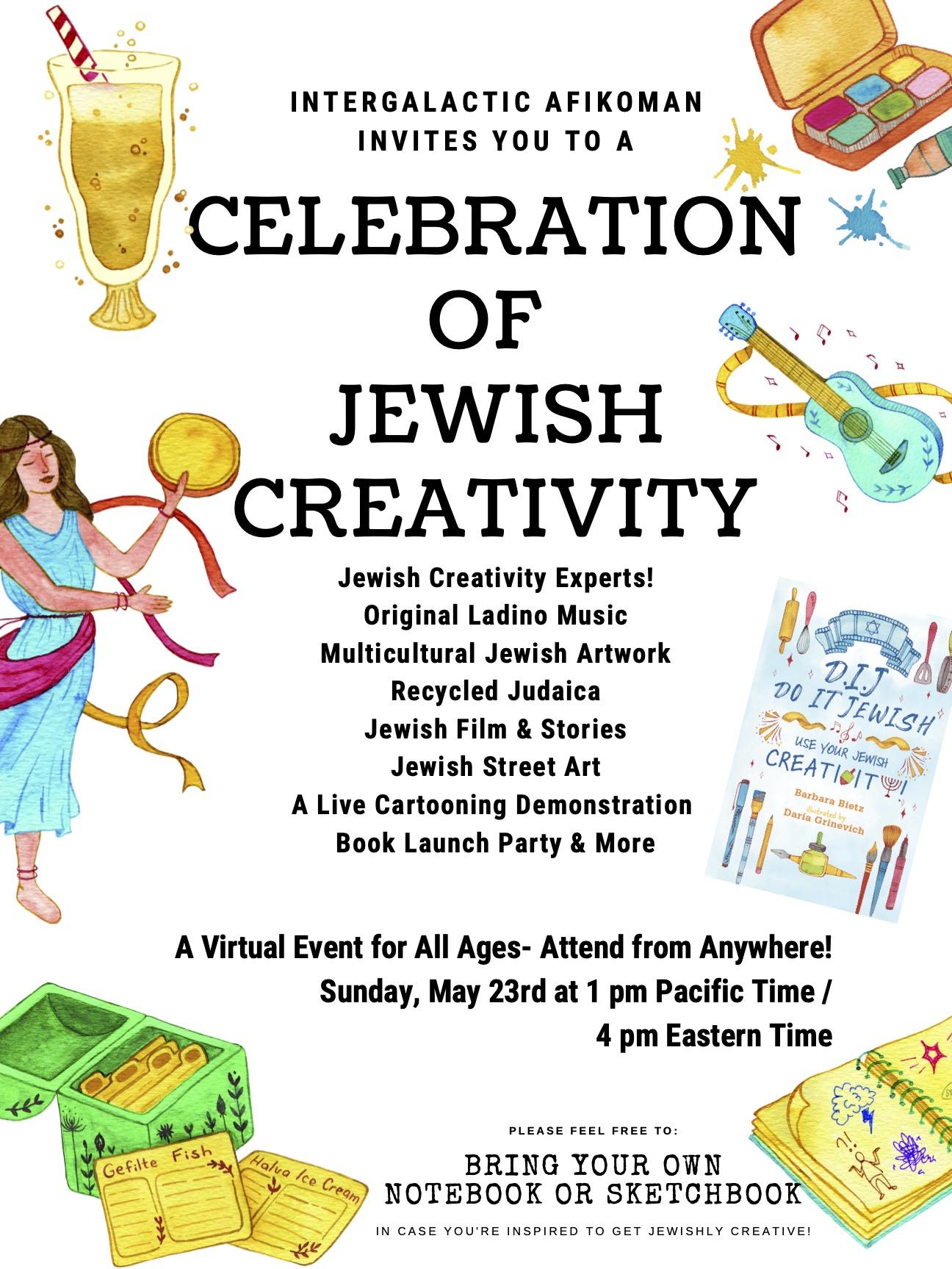 DIJ event poster