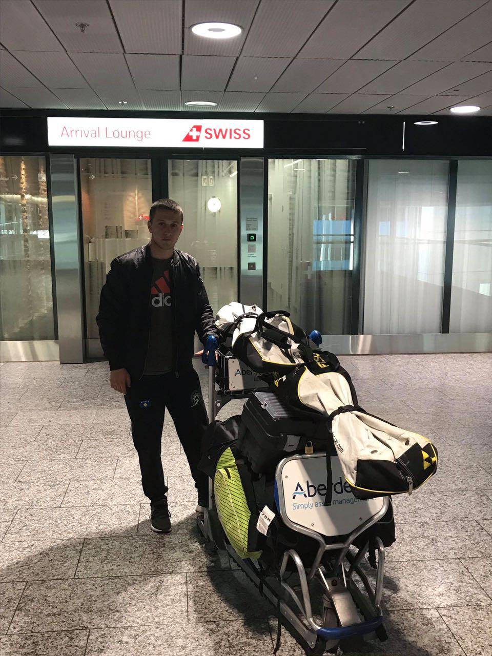 Arbi Zurich Airport