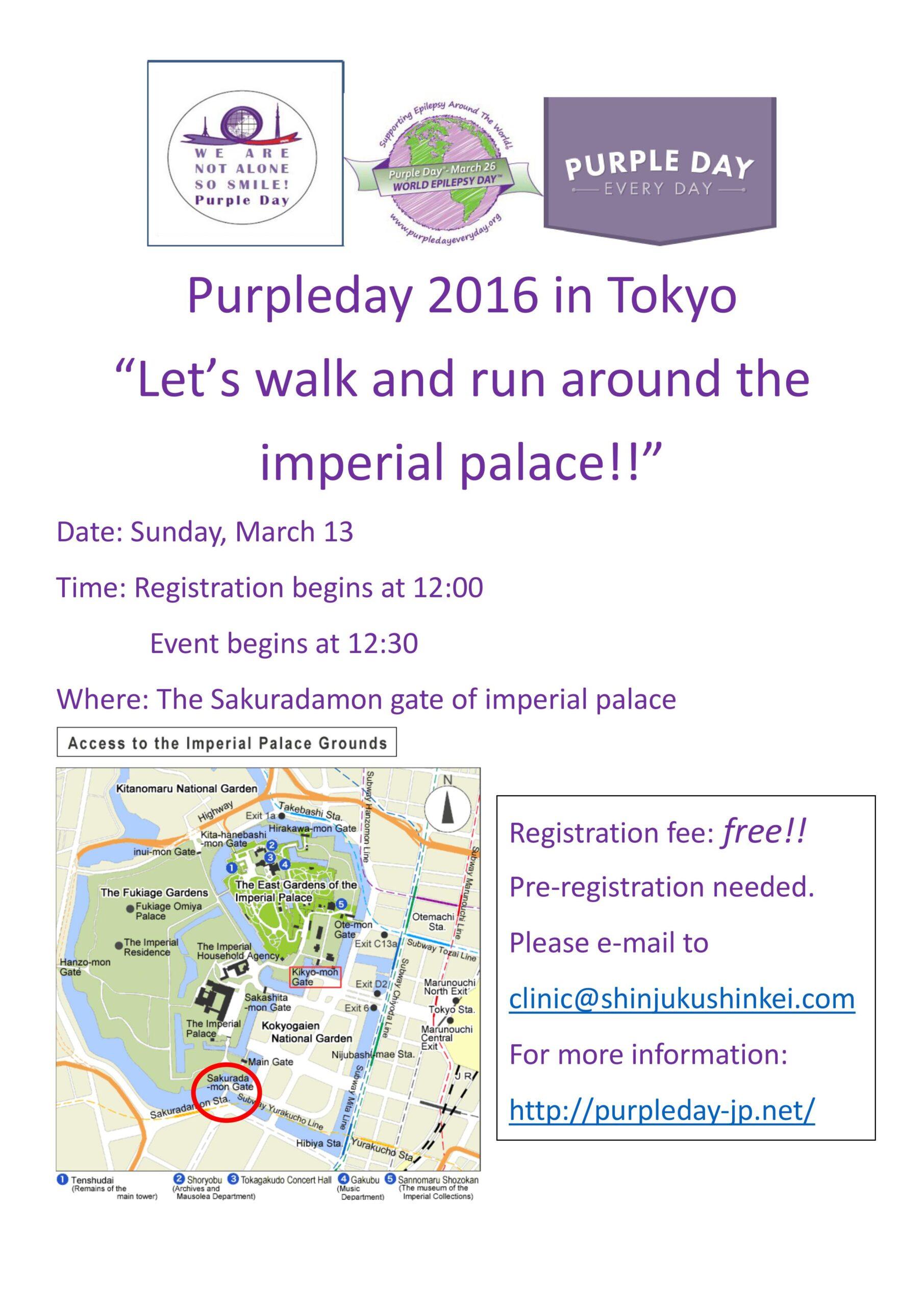 AKF Brings Epilepsy Awareness to Japan