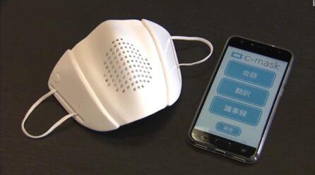 C-mask, e futuro di 'face masks' rond mundo
