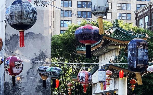 Lanterns strung in street