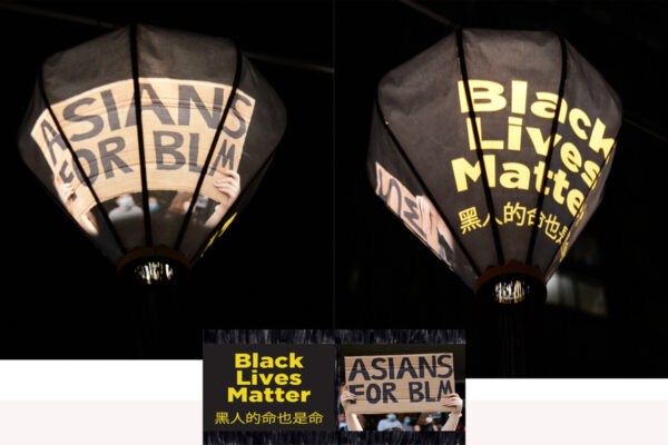 """Black lit lanterns with """"Black Lives Matters"""" and Asians for BLM"""