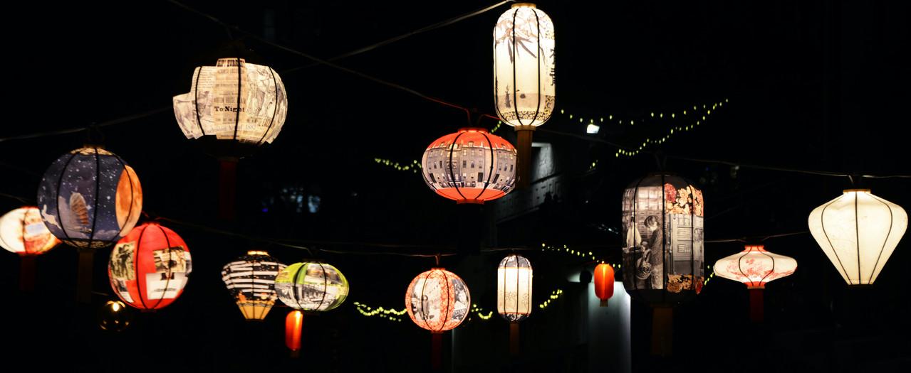 Lanterns in the dark sky