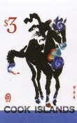 Chinese Lunar New Year (Horse)