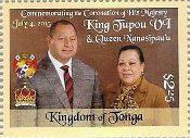 Coronation of King Tupou VI