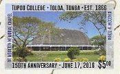 Tupou College