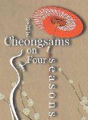Cheongsam - Chinese Fashion