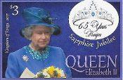 Sapphire Jubilee - Queen Elizabeth II