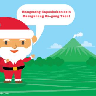 Si Santa Naa sa Pilipinas (Santa Claus in the Philippines)