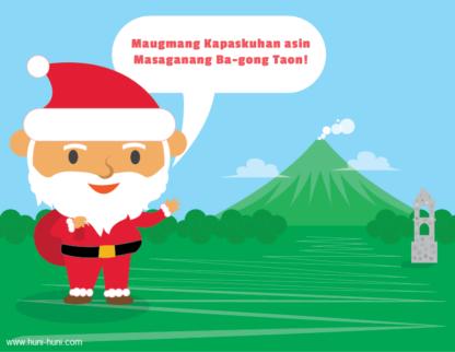 Santa Claus Bikolano Filipino Dialect