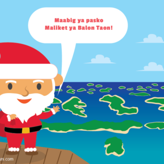 Santa Claus Pangasinan Filipino Dialect