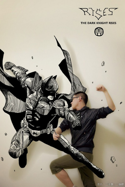 Interactive 3D Wall Illustrations Challenge the Artist