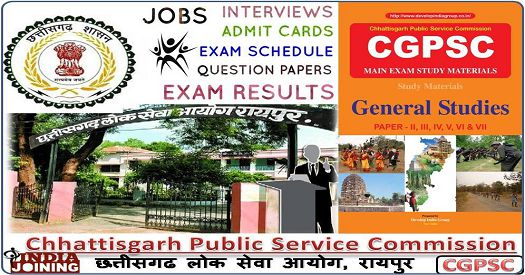 Chhattisgarh Public Service Commission Question Papers