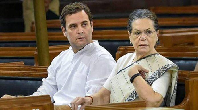 Rahul Sonia Gandhi