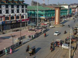 Kashmir Development Work