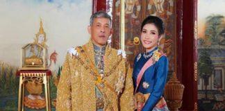Thailand King Royal Consort
