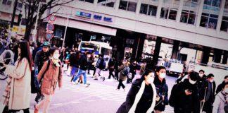 Japan new covid strain