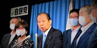 Japan Ruling Party
