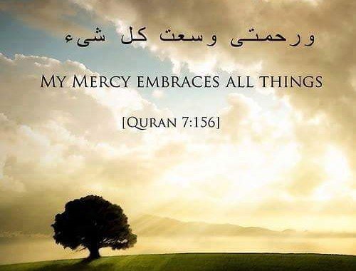 but My mercy encompasses all things