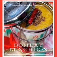 Bombay Lunchbox Review