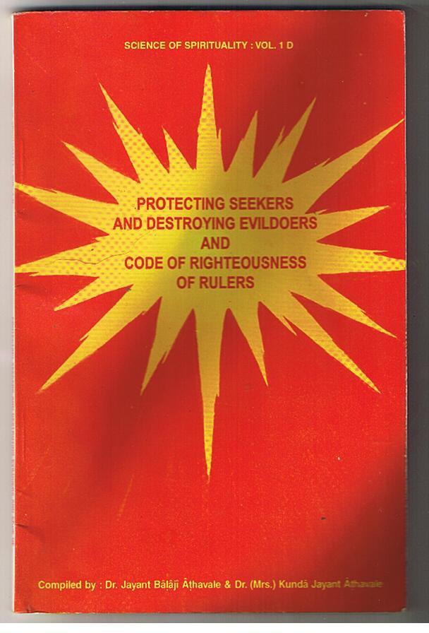Kshatradharma and Rajdharma book cover