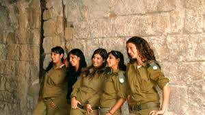 Young Israelis