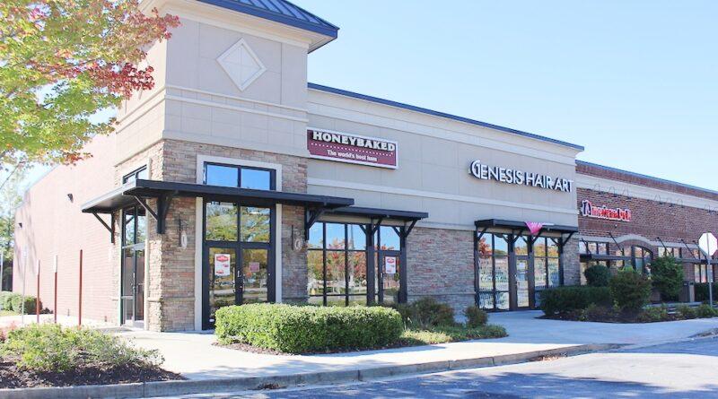 Honey Baked Ham on Old National Hwy. serves the South Fulton community.