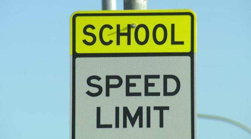 school speed limit south fulton cosf