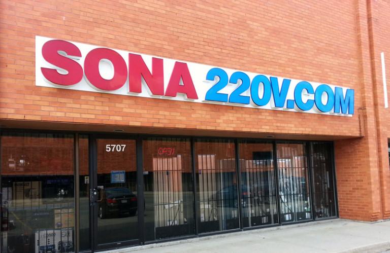 sona_storefront