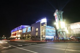 Nokia Theatre, part of the LA Live entertainment complex