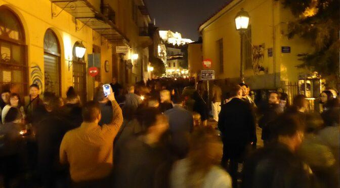 Global Scavenger Hunt, Leg 7: 30 Hours in Athens