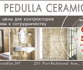 Pedulla Ceramic Tiles