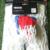 Small BasketBalls and Hoop Nets - Image 1