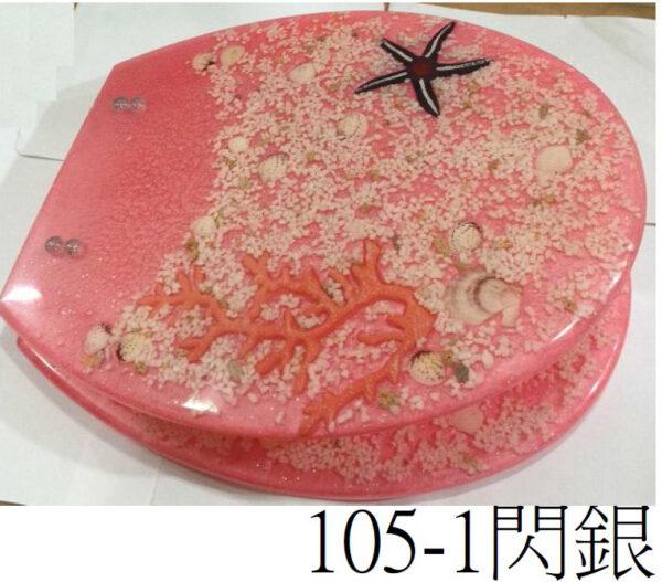通用樹脂水晶廁板105-1