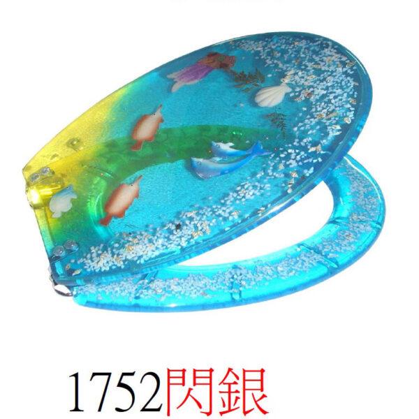 通用樹脂水晶廁板1752