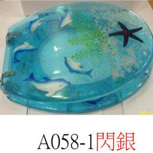 通用樹脂水晶廁板A058-1