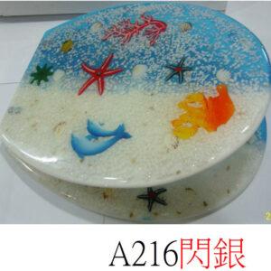 通用樹脂水晶廁板A216