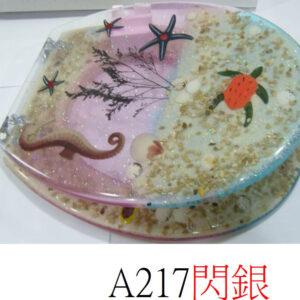 通用樹脂水晶廁板A217
