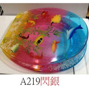 通用樹脂水晶廁板A219
