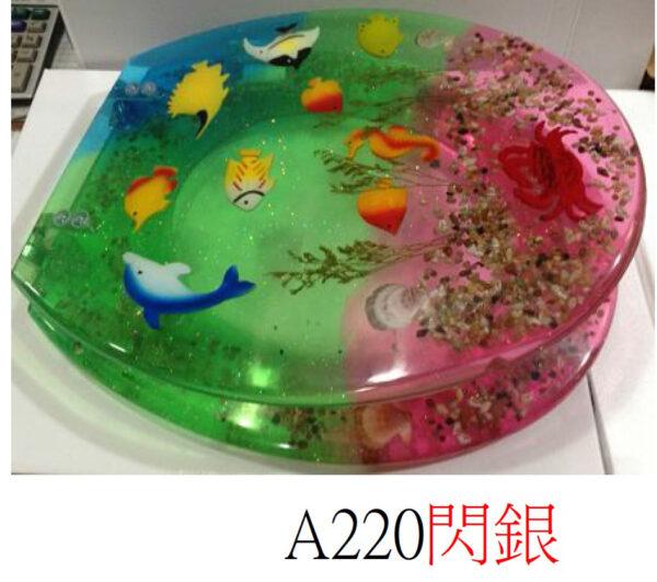 通用樹脂水晶廁板A220
