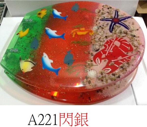 通用樹脂水晶廁板A221