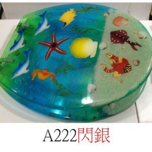 通用樹脂水晶廁板A222