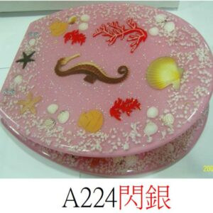 通用樹脂水晶廁板A224