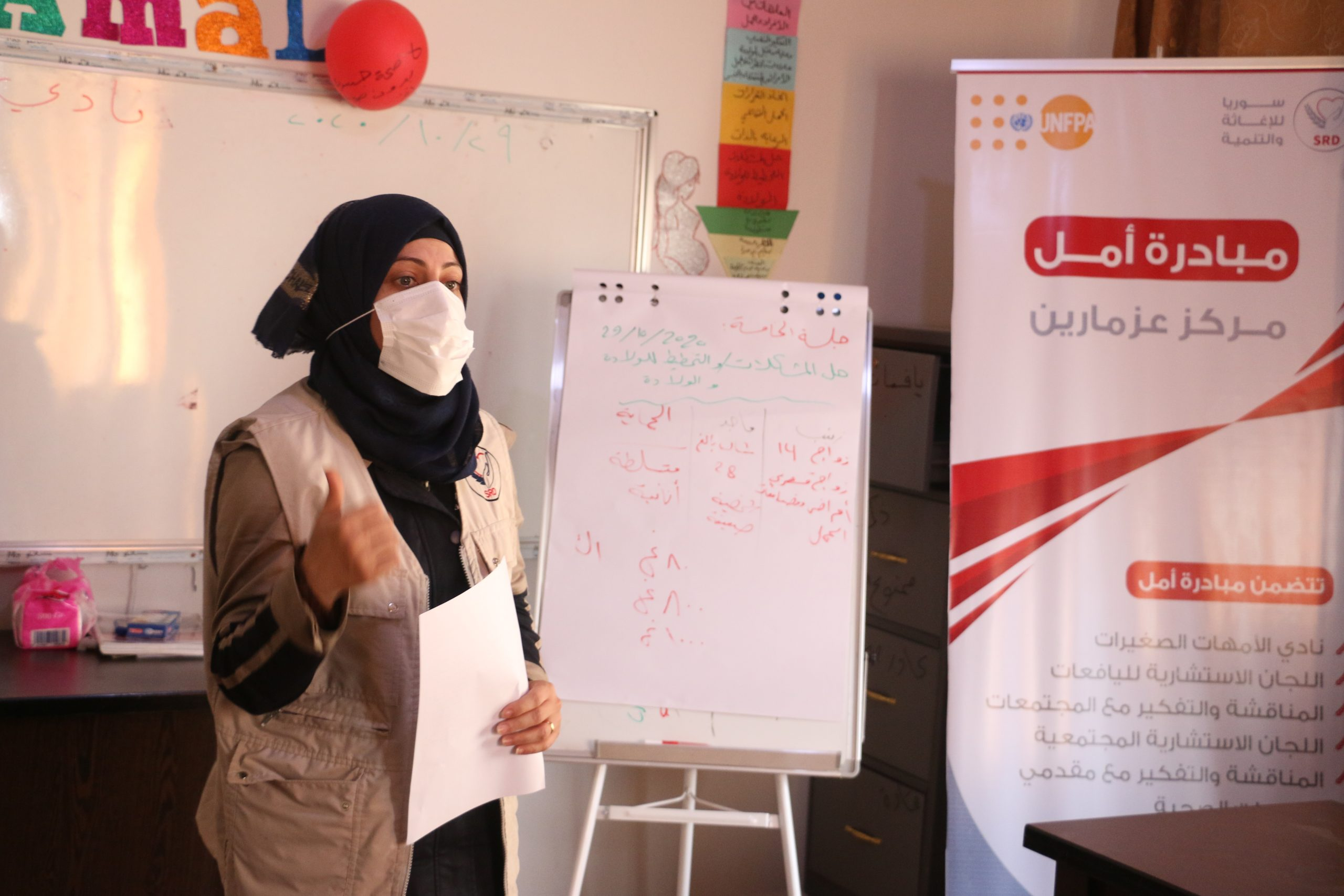 Amal Initiative: A Young Mothers Club Offers Reproductive Health Services