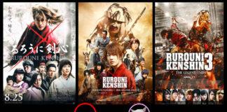 Rurouni Kenshin (Trilogy) [2012-2014]