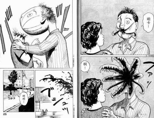 Kiseijuu - Parasyte (ปรสิตเดรัจฉาน) [Manga: 1989-1995]