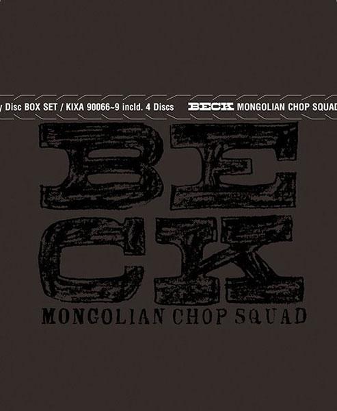 BECK: Mongolian Chop Squad (Boxset)