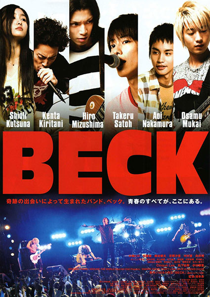 BECK (Live Action)