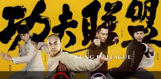 Kung Fu League (ยิปมัน ตะบัน บรูซลี บี้หวงเฟยหง) [2018]