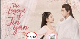 ตำนานเพลงรักสี่ฤดู (The Legend of Jinyan, 凤归四时歌) [2020}